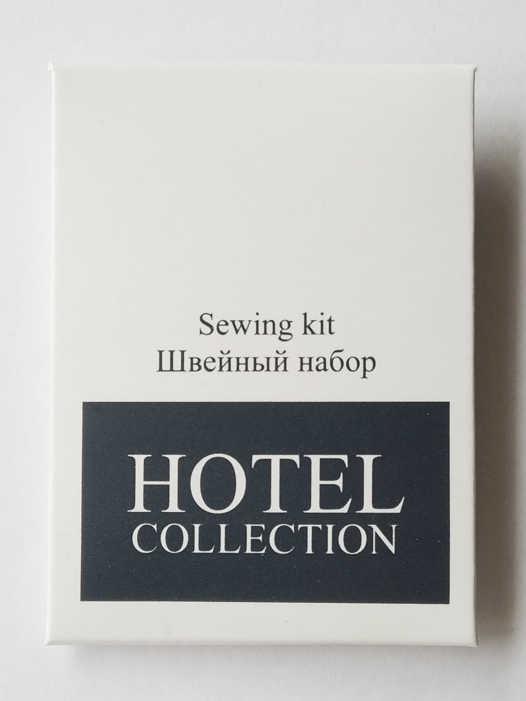 Швейный набор HOTEL COLLECTION